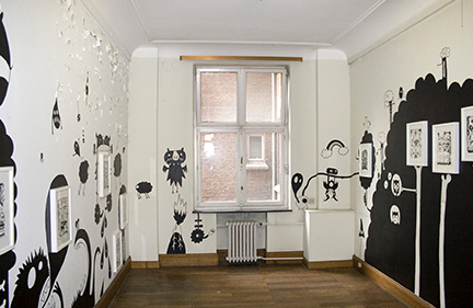 Expos & fresques
